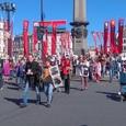 Петербург в едином Бессмертном полку