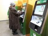 Не успели к пластиковым картам привыкнуть, как предложено осваивать электронные