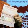 С 1 марта въезд на Украину для россиян открыт только по загранпаспортам