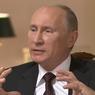 По оценке Путина, коммерческий долг Украины перед Россией составил 25 млрд долларов
