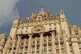 В МИД побещали припомнить США введение новых санкций перед Днём России