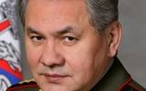 Глава Минобороны РФ назвал крайне проблемные регионы «стратегически важными»