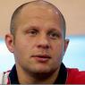 Федор Емельяненко проведет свой следующий бой в Санкт-Петербурге