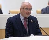 Клишас допустил наказание до 15 лет тюрьмы за пропаганду запрещённых веществ