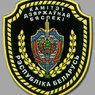 КГБ Белоруссии занялось проверкой данных о трех террористах-белорусах