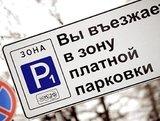 """""""Синие ведерки"""" обнаружили, куда идут деньги от платных парковок столицы"""