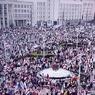МИД Украины посоветовал Белоруссии не отвергать дружеских советов