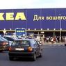 В офисе IKEA в Химках проводится обыск