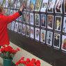 СКР опроверг окончание расследования дела о теракте на Дубровке
