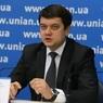 Лидер партии «Слуга народа» рассказал, как власти хотят вернуть Донбасс