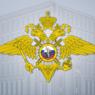 За сведения об убийстве полковника полиции и его семьи обещано вознаграждение - МВД