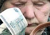 Пенсионную реформу чиновник назвал подарком для предпринимателей