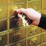 """Швейцарские банки ищут владельцев вкладов, """"забывших"""" получить $45 млн"""