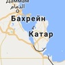 Большие проблемы маленького Катара