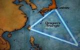 10 малоизвестных фактов о «Бермудском треугольнике» Тихого океана