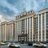 Законопроект о штрафах чиновников за оскорбления граждан прошёл первое чтение в Госдуме