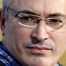 Ходорковский открыл школу для подготовки  кандидатов в муниципальные депутаты Москвы