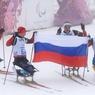 Российские биатлонисты заняли весь пьедестал в гонке на 12,5 км