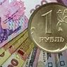 Крымчане будут менять деньги по курсу 3,8 рубля за 1 гривну