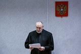 """Пожилой """"минер"""", сообщивший о бомбе в Плесецке, заплатит за хулиганство"""