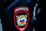 В Москве в результате перестрелки погиб полицейский