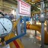 Определена цена на газ для Белоруссии на 2014 год