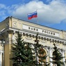 "Депутат назвал сроки перехода на ""высшую форму"" рубля"