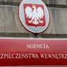 Польские власти лишили журналиста «России сегодня» вида на жительство