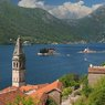 Черногория:Туристам открывают виллу Броза Тито