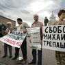 Решения Европейского суда воплощать в РФ будет Конституционный