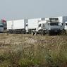 На Украину прорвались шесть российских грузовиков