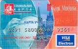 Транспортные карты школьников Москвы разблокируют, но только для учеников младших классов
