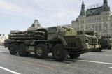 Российские ВС получили первую бригаду РСЗО «Торнадо-С»