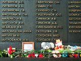 В Крыму поймали террориста, участника трагедии Норд-Оста