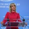 Захарова обратилась к Макаревичу, заявившему про озлобившихся за 3 года россиян