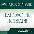 Второй по величине банк Татарстана лишился лицензии