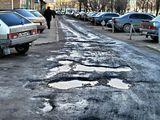 Для жалоб на плохие дороги разрабатывают мобильное приложение