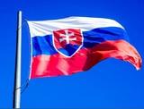Око за око: Россия объявила о высылке трёх словацких дипломатов