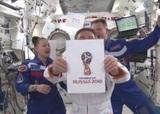 Российский экипаж МКС представил эмблему ЧМ-2018 (ФОТО)