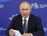 Путин поддержал ипотеку для жителей Дальнего Востока под 2% годовых