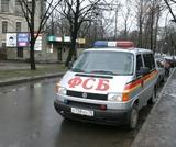 Трёх жителей Крыма заподозрили в участии в террористической организации