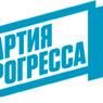Минюст лишил партию Навального регистрации