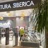 Natura Siberica предупредила о возможном закрытии магазинов