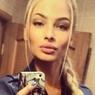 """Гражданская жена Тимати """"наехала"""" на толстых людей (ФОТО)"""