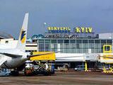 В аэропортах и вокзалах Киева взрывчатку не нашли