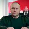 """""""Правый сектор"""" намерен провести в Киеве народное вече"""