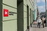 Рубль и рынок акций в России резко снизились из-за опасений санкций