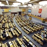 Депутаты предложили штрафовать чиновников за оскорбление граждан