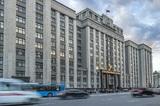 Депутаты отменили поездку в Австралию за пять с половиной миллионов рублей