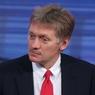 В Кремле считают, что Залдостанов должен извиниться перед Райкиным